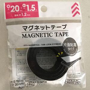 ダイソーマグネットテープ