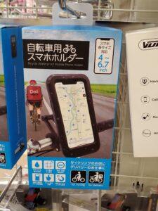 ドンキ 自転車 スマホ ホルダー Makuake 自転車にも使えるアームバンド 4wayスマホホルダー『ニューローテ360』 マクアケ