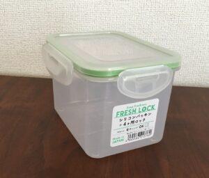 4面ロックで密閉できる【プラ容器】