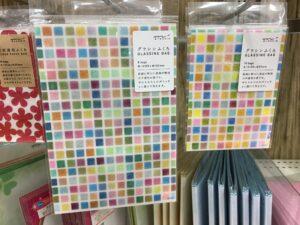 カインズ【MIDORI グラシン袋】