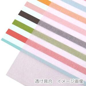 シモジマ カラー薄葉紙