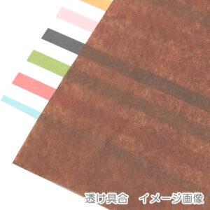 シモジマ IPカラー薄葉紙