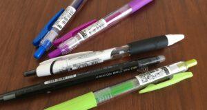 1.ボールペン本体の品番から調べる