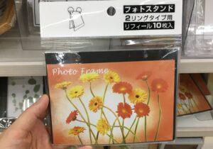 セリア【2リングフォトアルバム リフィル】
